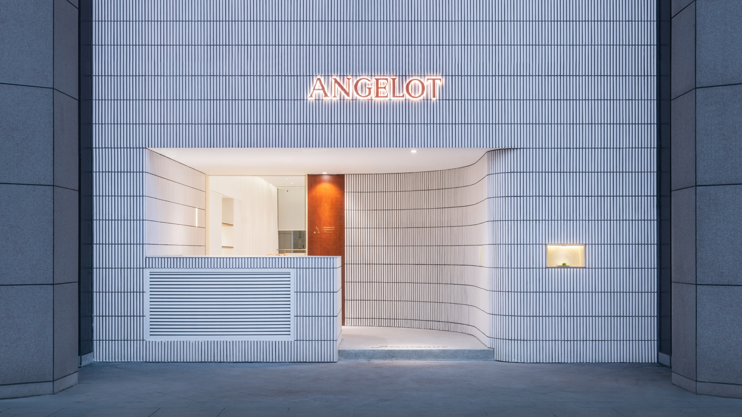 Pastelería Angelot en Hangzhou, China diseñada por Say Architects